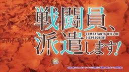 Sentouin, Hakenshimasu! ep 2