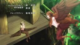 Dragon, Ie wo Kau. ep 2   Legendado    - Anitube