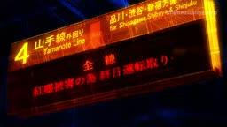 Godzilla: S.P ep 4