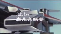 Spielvan Ep 02   Tokusatsu   - Anitube
