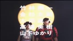 Spielvan Ep 08   Tokusatsu   - Anitube