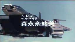 Spielvan Ep 09   Tokusatsu   - Anitube