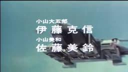 Spielvan Ep 10   Tokusatsu   - Anitube