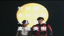 Spielvan Ep 15   Tokusatsu   - Anitube