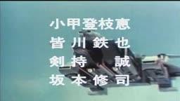 Spielvan Ep 16   Tokusatsu   - Anitube