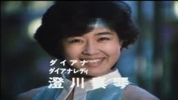 Spielvan Ep 25   Tokusatsu   - Anitube