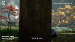 Jue Shi Wu Hun ep 19