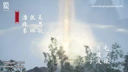 Jue Shi Wu Hun ep 21