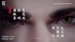 Jue Shi Wu Hun ep 27