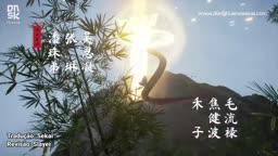 Jue Shi Wu Hun ep 28