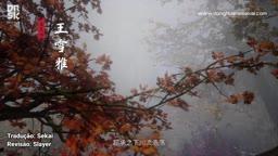 Jue Shi Wu Hun ep 35