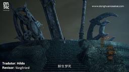 Tian Huang Zhan Shen ep 17