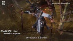 Tian Huang Zhan Shen ep 18