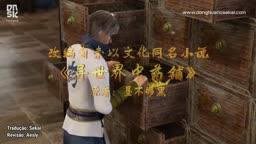 Yi Shijie Zhongyao ep 40