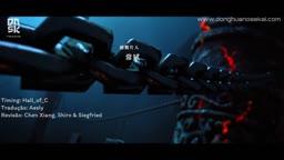 Xi Xing Ji Zhi Zaijian Wukong - Movie