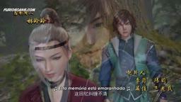 Xing Wushen Jue ep 15