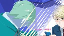 Koi to Yobu ni wa Kimochi Warui ep 7   Legendado    - Anitube
