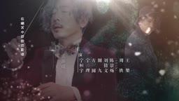 Symphony's Romance - 32