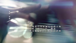 Symphony's Romance - 33
