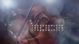 Symphony's Romance - 36