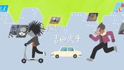 Odd Taxi ep 10