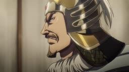 Kingdom 3 ep 16