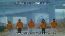 [TokuShare] Rescue Squad GoGoV 07 [D236D50D].avi