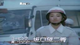 [TokuShare] Rescue Squad GoGoV 10 [E4602046].avi