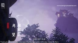 Shouxi Yu Ling Shi 2 ep 21