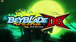 Beyblade Burst Dynamite Battle ep 29