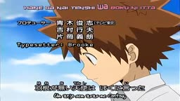 Katekyo Hitman Reborn! 03   Legendado    - Anitube