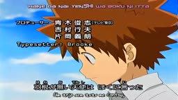 Katekyo Hitman Reborn! 13   Legendado    - Anitube