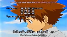 Katekyo Hitman Reborn! 15   Legendado    - Anitube