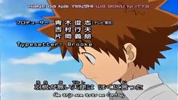 Katekyo Hitman Reborn! 17   Legendado    - Anitube