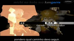 .hack//Liminality 02   Legendado    - Anitube