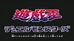 Yu-Gi-Oh! Duel Monsters ep 114