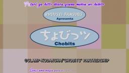 Chobits 04   Legendado    - Anitube