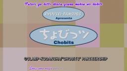 Chobits 07   Legendado    - Anitube