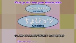 Chobits 08   Legendado    - Anitube