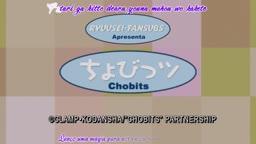 Chobits 12   Legendado    - Anitube