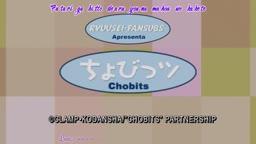 Chobits 21   Legendado    - Anitube