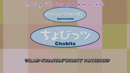 Chobits 23   Legendado    - Anitube