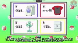 Pokemon Sun & Moon 03-04   Legendado    - Anitube