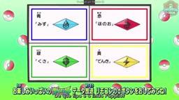 Pokemon Sun & Moon - 05   Legendado    - Anitube