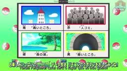Pokemon Sun & Moon - 06   Legendado    - Anitube