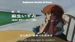 Hikari no Densetsu 06