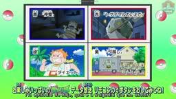 Pokemon Sun & Moon - 26   Legendado    - Anitube