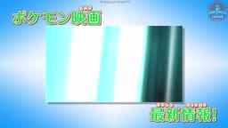 Pokemon Sun & Moon - 07   Legendado    - Anitube