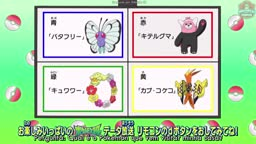 Pokemon Sun & Moon - 08   Legendado    - Anitube