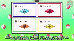 Pokemon Sun & Moon - 10   Legendado    - Anitube
